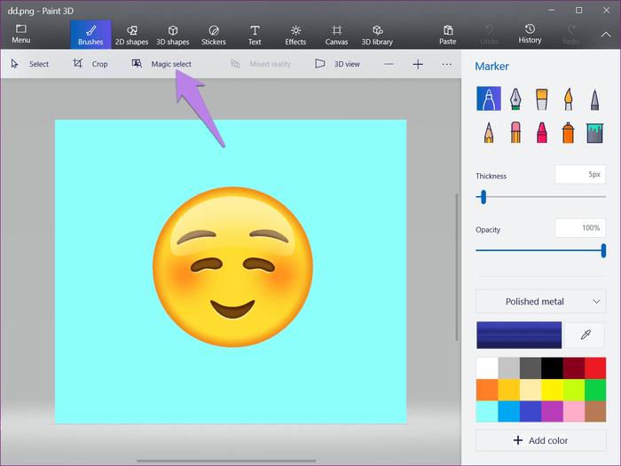 Comment rendre transparent le fond d'une image Paint 3D ?